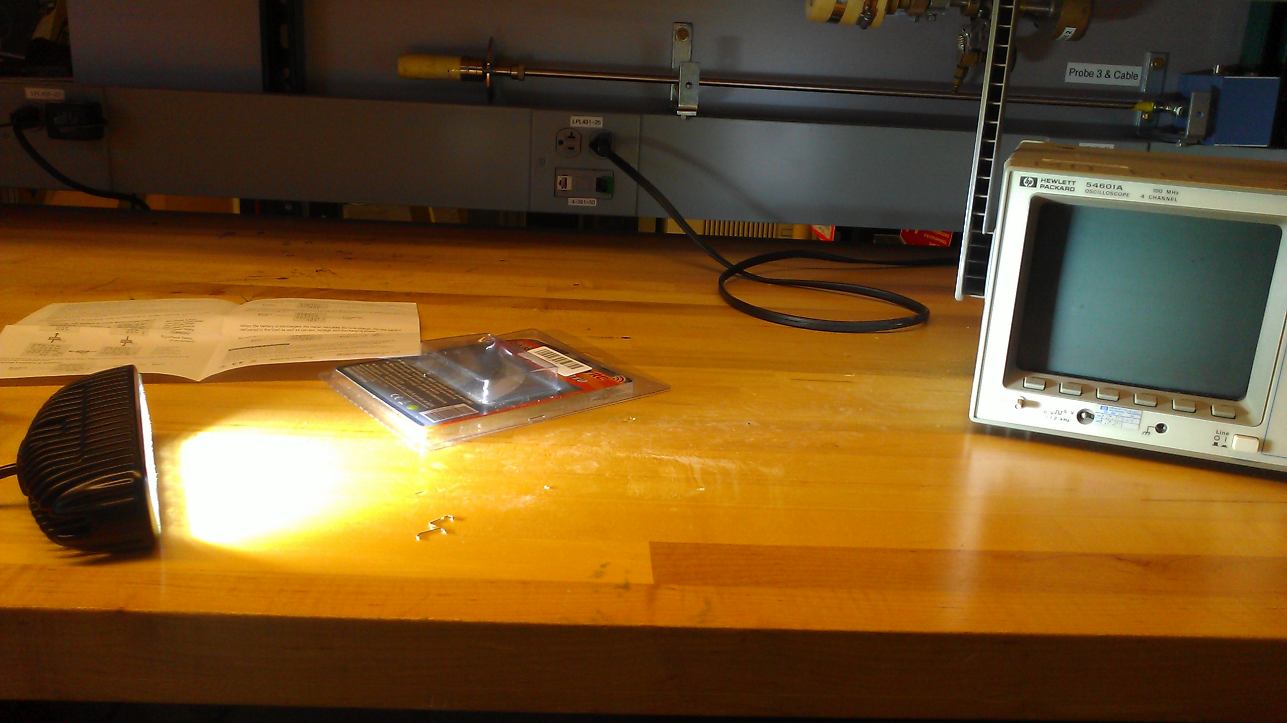 Head Lamp Mk2 - Brightness